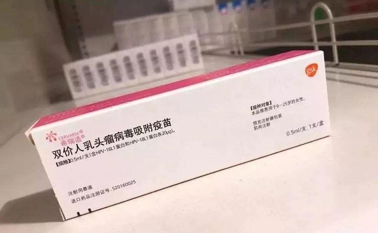 九价疫苗接种总共需4000元左右