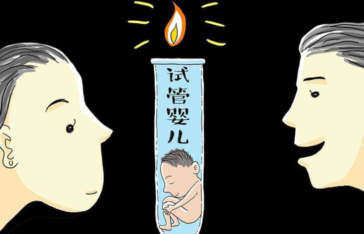 选择最值得的试管婴儿医院