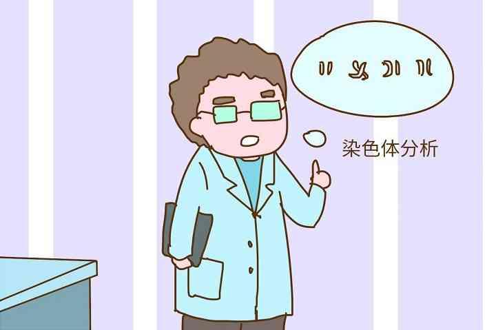 染色体异常不能治愈