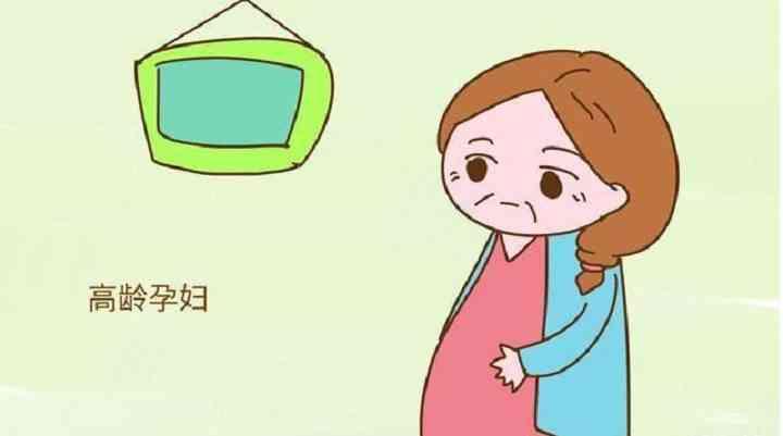 高龄女性助孕的困难