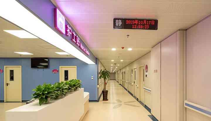国内能做第四代试管医院的排行榜