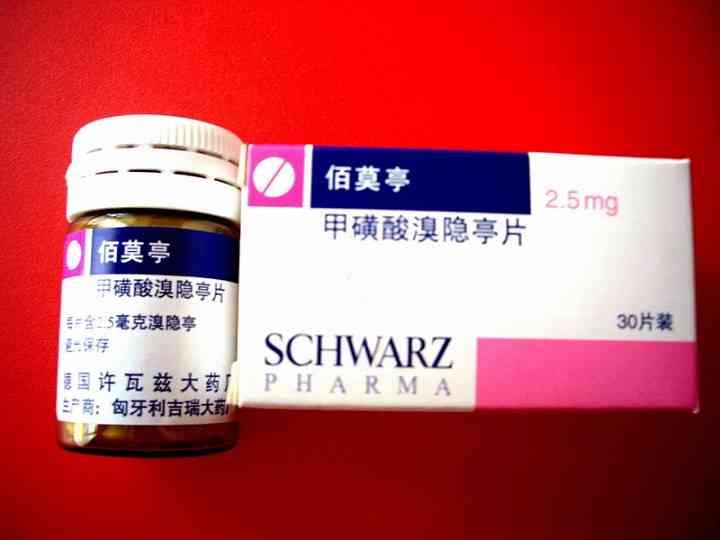 高泌乳素血症可以服用溴隐亭