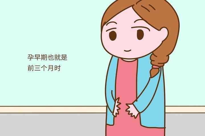 怀孕初期的症状表现